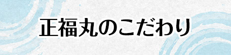 1:2ren1_banner