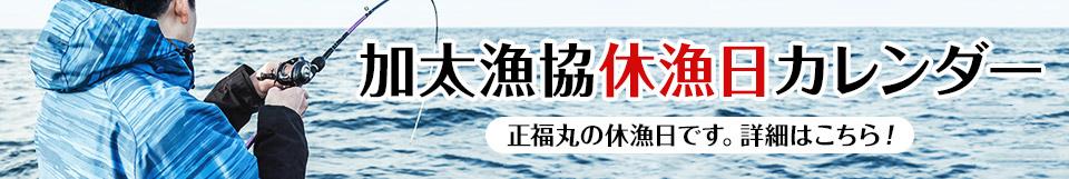 0:calendar_banner